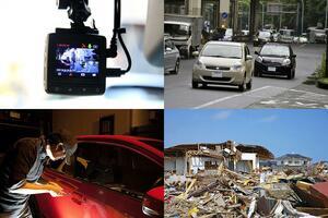 いま自動車保険は「特約」で選ぶ時代! 注目必至の「特約」10選とその中身
