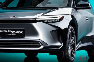 トヨタが「bZシリーズ」からEV新戦略を展開! 発表から見えた新型「bZ4X」の仕様とは