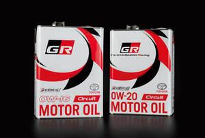 「GRヤリス」の高性能エンジンに対応する新たなGRモーターオイルが登場!