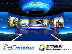 ミシュランが2輪用タイヤのバーチャル展示会「MICHELIN 2 WHEEL VIRTUAL EXHIBITION」を1/28より開催