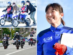 【ヤマハ】「お客様の気持ちを理解することが大切」女性従業員限定のバイクレッスンを実施
