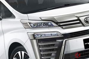 トヨタ新型「アルヴェル」発表! 安全面刷新&スポーティ仕様をインドネシアで2021年中頃に発売