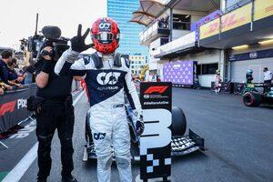 ガスリー3位「問題発生も諦めず。大きなリスクを冒して表彰台をつかんだ」アルファタウリ・ホンダ/F1第6戦