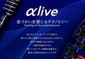 ヤマハ、自動車向け製品・技術のコンセプトブランド 「αlive」について、人とくるまのテクノロジー展2021 ONLINEにサウンドデバイス等を出展
