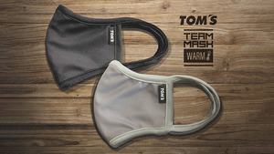 「冬場に最適な防寒仕様のトムスチームマスク登場」吸湿発熱素材を採用してホカホカをキープ!