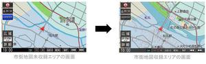 ゼンリン パナソニック カーナビ「ストラーダ」用の最新地図データを発売