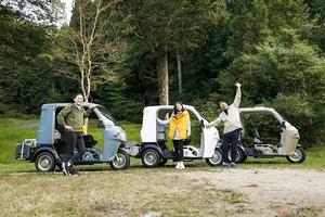 世界初!? 変わり種3輪「APtrikes125」3台でキャンプ!