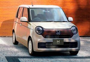 Honda「N-ONE」用純正アクセサリーを発売