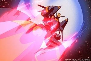 伝説のSFロボットアニメ『トップをねらえ!』OVAが全話一挙劇場公開