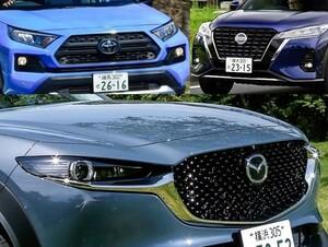 人気のライズやRAV4は? 走りの楽しさで選ぶ国産SUVランキング