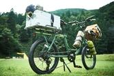 荷物が多くても大丈夫! デイキャンプに最適な自転車「LOG WAGON」は見た目に気分も上がる!?