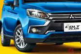 三菱オラ顔ワゴン「コルトプラス2021年モデル」がイケてる! 台湾でどう独自進化した?