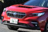 スバル新型「レヴォーグ」はファミリーカーとして最適!? ワゴンをあえて選ぶ理由とは