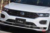 本命登場! VWのコンパクトSUV「T-ロック」にガソリンモデル追加 355万円から