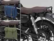 GB350にサドルバッグを付けるなら! デイトナから「サドルバッグサポート」が6月中旬発売