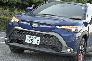 すでに納車済みも! トヨタ新型「カローラクロス」は何が魅力? ユーザーの気になる部分とは
