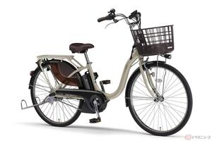ヤマハの電動アシスト自転車「PAS With」シリーズ 一部カラーリングを変更した2022年モデル発売