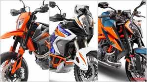 KTM新型バイク総まとめ【オフ系はもちろんオンロード系も改良・強化】