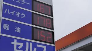 7週連続値上がりで家計に大打撃!! ガソリン価格高騰の原因とは?