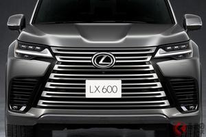 存在感スゴすぎ! レクサス新型「LX」の超大型グリルに賛否!?「ランクル」とどっちが好み?