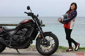 岡崎静夏のホンダ レブル1100DCT試乗インプレ【ただのバイクとはひと味違う、病みつきになる不思議感覚】