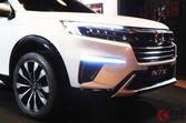 ホンダ新型SUV「N7X」世界初公開! オデッセイ顔の7人乗りSUVがインドネシアで登場!