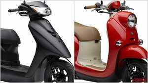 ヤマハ2021新車バイクラインナップ〈50cc原付一種スクータークラス〉ジョグ/ビーノetc.