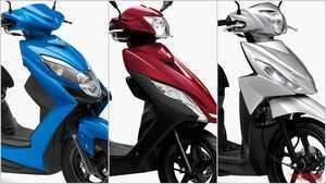 スズキ2021新車バイクラインナップ〈51~125cc原付二種スクーター〉アドレス125/110 etc.