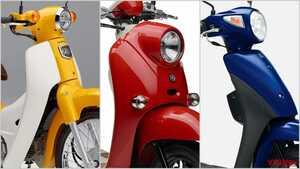 2021新車バイクラインナップ〈原付一種50cc|日本車最新潮流解説〉