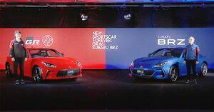 トヨタとスバル、新型「GR86/BRZ」発表 2400ccエンジンで性能向上 異なる走り味を実現