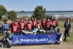 『小野木里奈の○○○○○日和』は、ヤマハが主催する「大人のバイクレッスン」に参加します