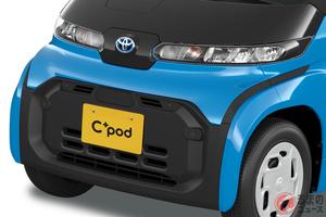 この価格ならアリ!? 165万円トヨタ新型EV「シーポッド」軽からSUVまで波及する国産EV5選