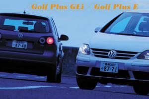 """""""身の丈サイズ""""なゴルフが欲しいなら?【VW GOLF FAN Vol.7】"""