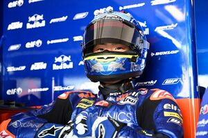 MotoGP:佐々木歩夢、2021年もレッドブルKTMテック3からMoto3クラスに参戦