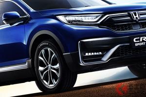 ホンダ新型SUV「CR-V PHEV」世界初公開へ! ホンダ初となるPHEV搭載SUV
