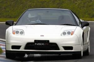 いまや3000万円超! 超高騰した元祖国産スーパーカー 初代ホンダNSXの事情と行方