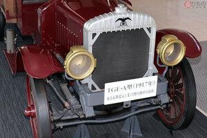 八王子に眠る「日本初のトラック」 ガス灯メーカーから誕生した日野自動車 背景に陸軍