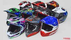 '20最新オフロードヘルメットコレクション〈前編〉VFX-WR、AR1 etc.