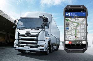 日野自動車とKDDIがトラック専用ナビアプリとスマホ代金、通信料をセットにした「スペシャルナビパック」を提供開始