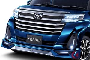 トヨタ新型「ルーミー」が煌びやかに変身!? モデリスタのエアロパーツ発売