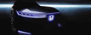 ホンダ、北京モーターショーで「EVコンセプトカー」世界初公開