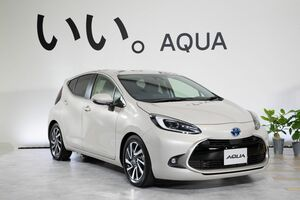 トヨタ、新型「アクア」10年ぶりフルモデルチェンジ 世界初のバッテリーなどハードウエア全面刷新 198万円から