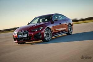 【ミドルサイズ4ドアクーペ登場】BMW4シリーズに「グラン クーペ」を追加。ラインアップにまた魅力的な選択肢が増えた!