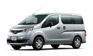 日産NV200バネットが商品改良。燃費の向上や機能装備の拡充を実施
