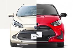 【迷う】新型トヨタ・アクアとヤリス どう選ぶ 似ているが大違い