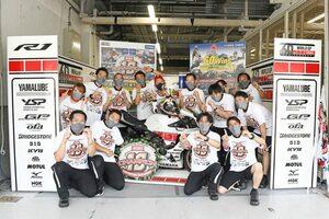 中須賀克行、10度目王者に「本当に誇れる記録。ヤマハには感謝しています」/全日本ロードJSB1000