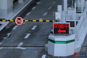 オリンピック開催間近! 首都高の交通規制はどのように実施? 最新情報を得るにはどうする?