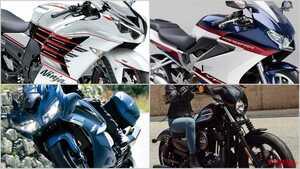 次期排ガス規制クリア? 絶版? '20-'21新車バイク動向予想〈大型ツアラーモデル編〉