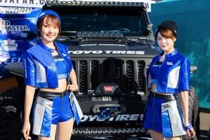 「イベントを彩るレースクイーン特集!」D1グランプリシリーズ第6戦エビスからピックアップ