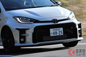トヨタ新型「GRヤリス」は本格4WDスポーツも意外な美点が!? 公道試乗で判明した実力とは